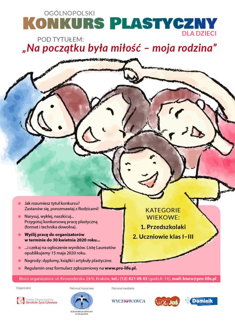 """Plakat – II Ogólnopolski Konkurs Plastyczny dla Dzieci """"Na początku była miłość – moja rodzina"""""""